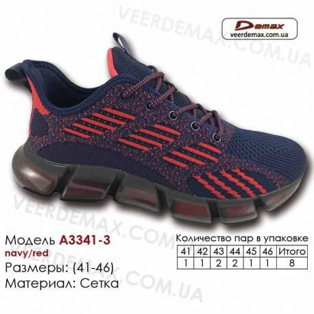 Кроссовки Demax A3341-3 темно-синие, красные 41-46 сетка