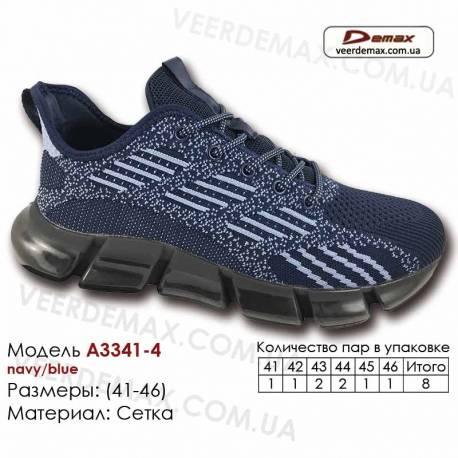 Кроссовки Demax A3341-4 темно-синие, синие 41-46 сетка