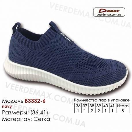 Кроссовки Demax B3332-6 темно-синие 41-46 сетка