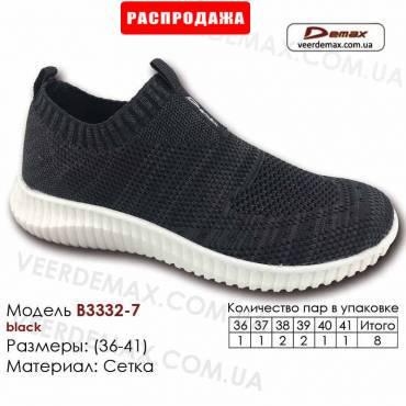 Кроссовки Demax B-3332-7 черные 36-41 сетка