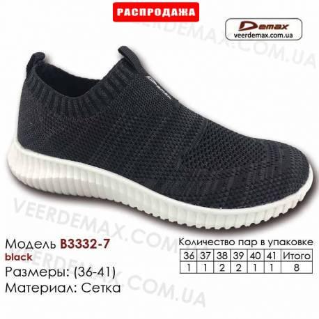 Кроссовки Demax B3332-7 черные 41-46 сетка