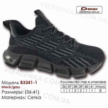 Кроссовки Demax B-3341-1 черные, серые 36-41 сетка