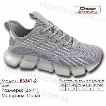 Кроссовки Demax B-3341-2 серые 36-41 сетка