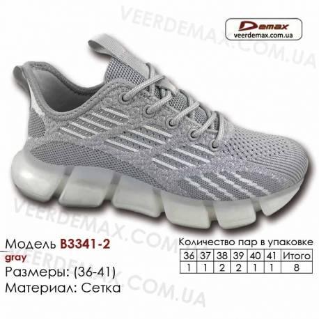 Кроссовки Demax B3341-2 серые 36-41 сетка