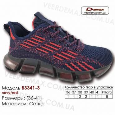 Кроссовки Demax B-3341-3 темно-синие, красные 36-41 сетка