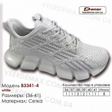 Кроссовки Demax B-3341-4 белые 36-41 сетка