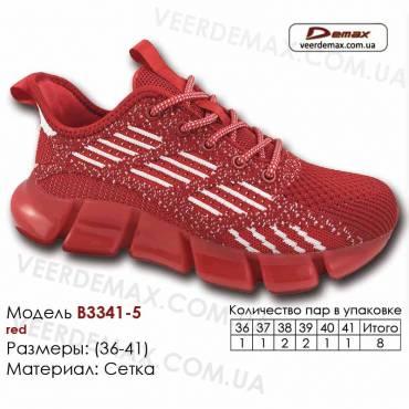 Кроссовки Demax B-3341-5 красные 36-41 сетка