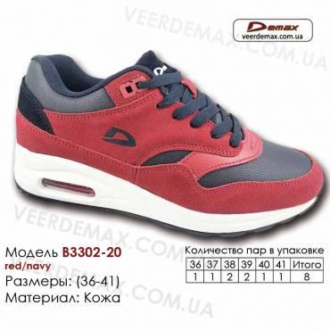 Кроссовки Demax B-3302-2 красные, темно-синие 36-41