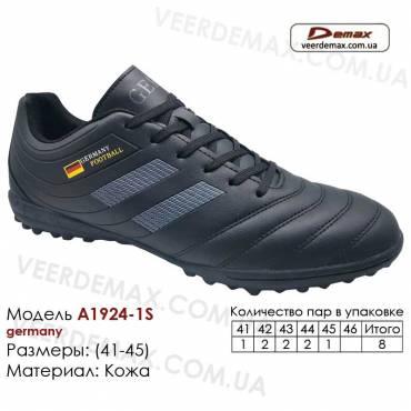 Кроссовки футбольные Demax сороконожки A-1924-1S Германия 41-46 кожа