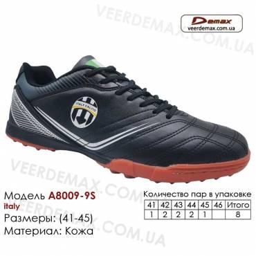 Кроссовки футбольные Demax сороконожки A-8009-9S Италия кожа 41-46