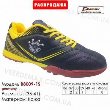 Кроссовки футбольные Demax сороконожки B-8009-1S Германия кожа 36-41