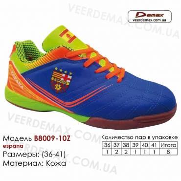 Кроссовки футбольные Demax футзал B-8009-10Z Испания кожа 36-41