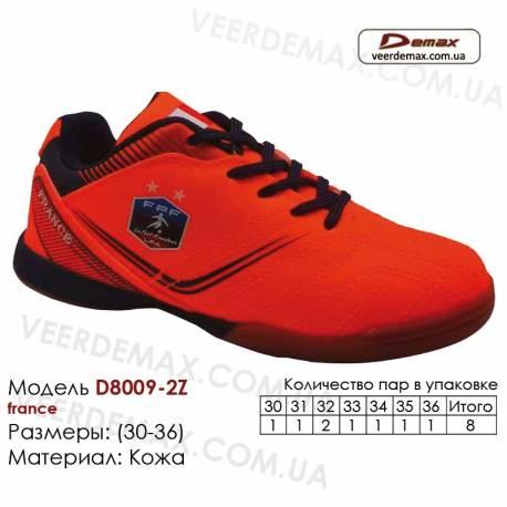 Кроссовки футбольные Demax футзал D-8009-2Z Франция кожа 30-36