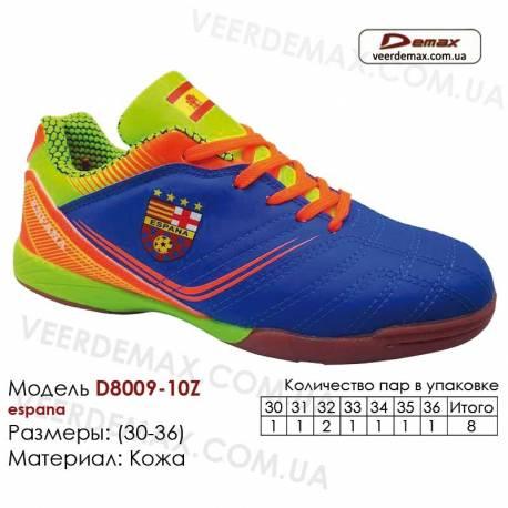 Кроссовки футбольные Demax футзал D-8009-10Z Испания кожа 30-36