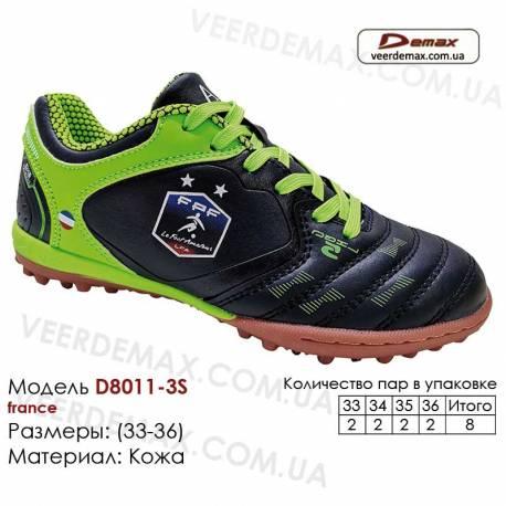 Кроссовки футбольные Demax сороконожки D-8011-3S Франция кожа 33-36