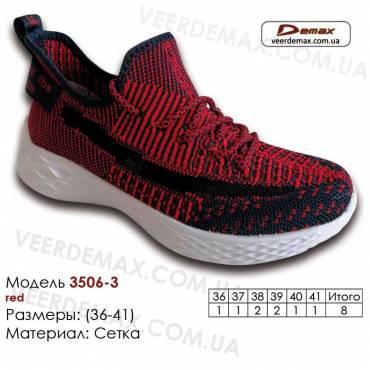 Кроссовки Demax B-3506-3 красные 36-41 сетка