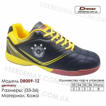 Кроссовки футбольные Demax футзал D-8009-1Z Германия кожа 33-36