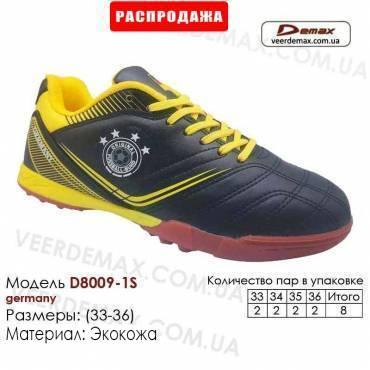 Кроссовки футбольные Demax сороконожки D-8009-1S Германия кожа 33-36