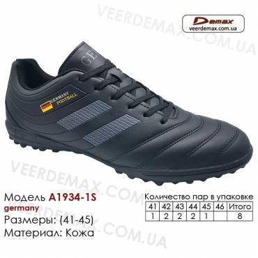 Кроссовки футбольные Demax сороконожки A-1934-1S Германия кожа 41-46