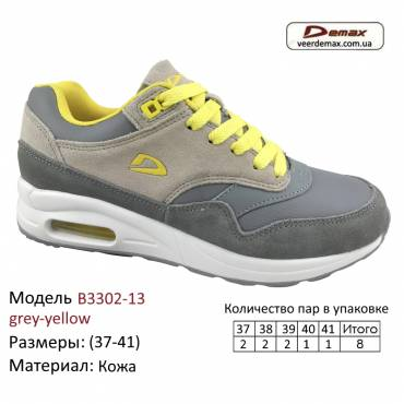 Кроссовки Demax 37-41 кожа - B3302-13 серо-желтые
