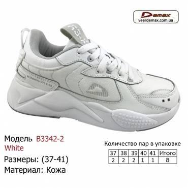 Кроссовки Demax 37-41 кожа - B3342-2 белые
