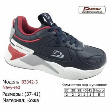 Кроссовки Demax 37-41 кожа - B3342-3 сине-красные