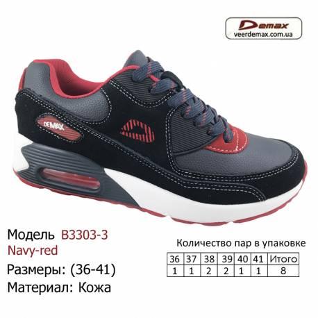 Кроссовки Demax - 3303-3 кожаные 37-41 т. синие, красные. Купить кроссовки demax