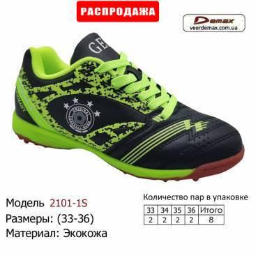 Кроссовки Demax 33-36 экокожа - 2101-1S черно-зеленые