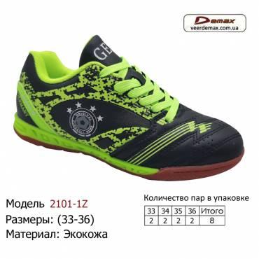 Кроссовки Demax 33-36 экокожа - 2101-1Z черно-зеленые