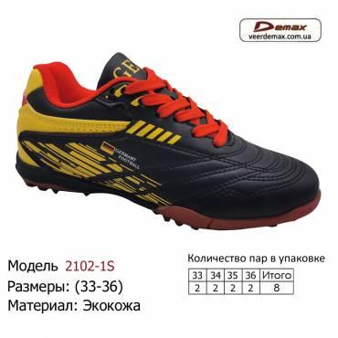 Кроссовки Demax 33-36 экокожа - 2102-1S черно-желтые