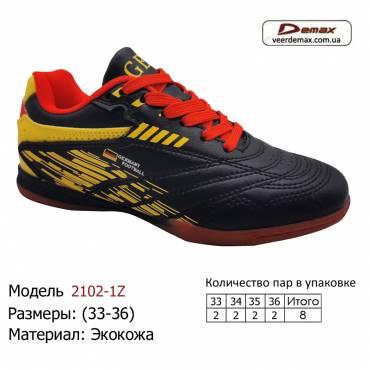 Кроссовки Demax 33-36 экокожа - 2102-1Z черно-желтые