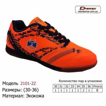 Кроссовки Demax 30-36 экокожа - 2101-2Z оранжевые