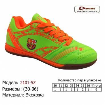 Кроссовки Demax 30-36 экокожа - 2101-5Z зеленые