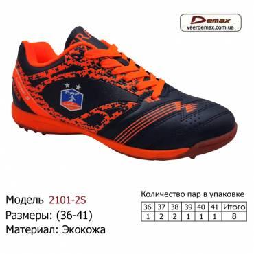 Кроссовки Demax 36-41 экокожа - 2101-2S черно-оранжевые