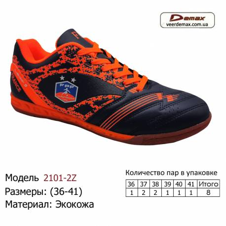 Кроссовки Demax 36-41 экокожа - 2101-2Z черно-оранжевые