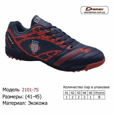 Кроссовки Demax 41-45 экокожа - 2101-7S черно-красные