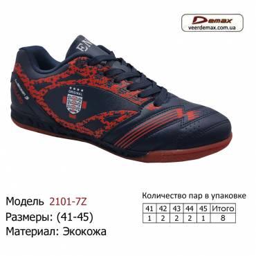 Кроссовки Demax 41-45 экокожа - 2101-7Z черно-красные