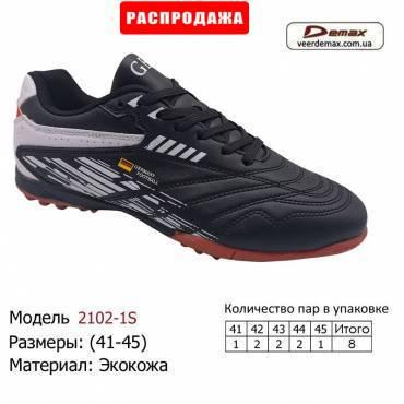 Кроссовки Demax 41-45 экокожа - 2102-1S черно-белые