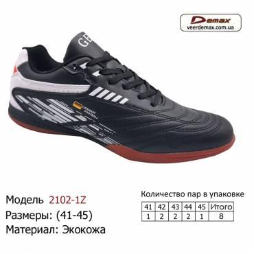 Кроссовки Demax 41-45 экокожа - 2102-1Z черно-белые