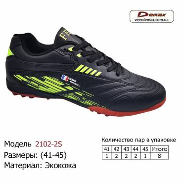 Кроссовки Demax 41-45 экокожа - 2102-2S черно-желтые