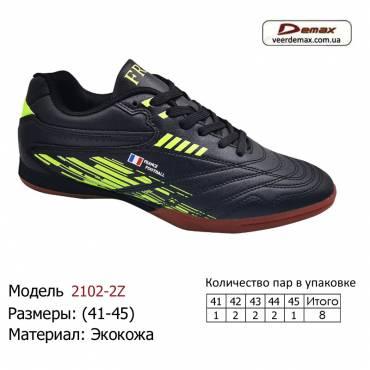 Кроссовки Demax 41-45 экокожа - 2102-2Z черно-желтые