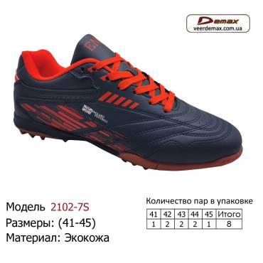 Кроссовки Demax 41-45 экокожа - 2102-7S черно-оранжевые