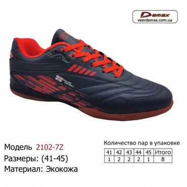 Кроссовки Demax 41-45 экокожа - 2102-7Z черно-оранжевые