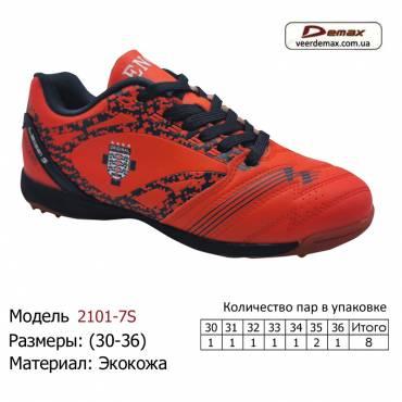 Кроссовки Demax 30-36 экокожа - 2101-7S красные