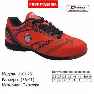 Кроссовки Demax 36-41 экокожа - 2101-7S красные