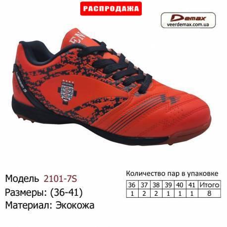 Кроссовки Demax 36-41 экокожа - 2101-7S оранжевые