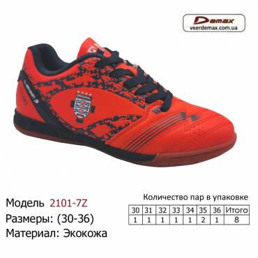 Кроссовки Demax 30-36 экокожа - 2101-7Z оранжевые