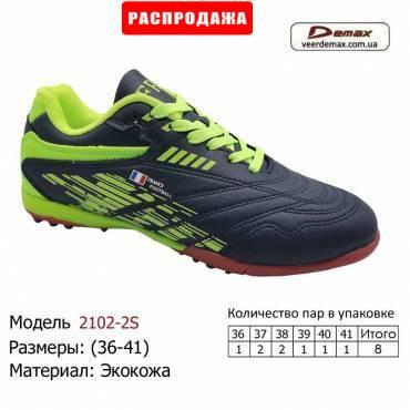 Кроссовки Demax 36-41 экокожа - 2102-2S черно-зеленые