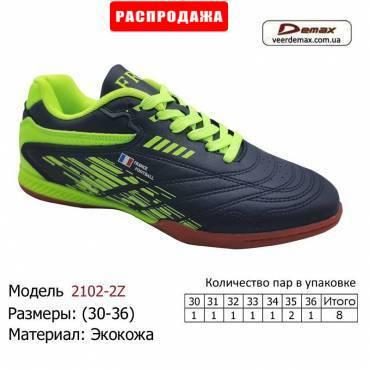Кроссовки Demax 30-36 экокожа - 2102-2Z черно-зеленые