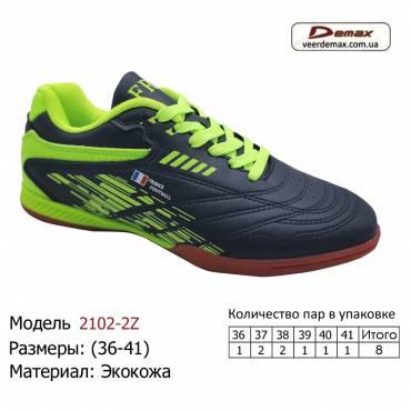 Кроссовки Demax 36-41 экокожа - 2102-2Z черно-зеленые